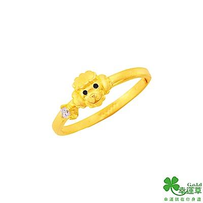 幸運草 甜心寶貝黃金戒指