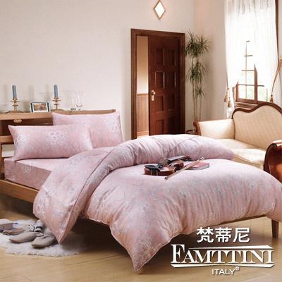 梵蒂尼Famttini-雅姿花香 加大頂級純正天絲萊賽爾兩用被床包組