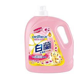 白蘭 含熊寶貝馨香精華大自然馨香超濃縮洗衣精 2.8kg
