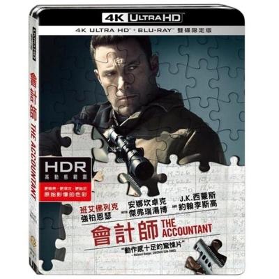 會計師 UHD+BD 雙碟限定版  藍光 BD