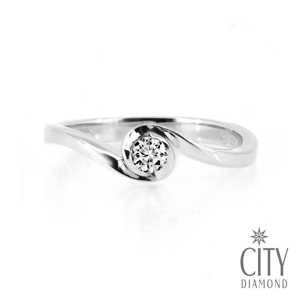 City Diamond『白色戀人』30分鑽戒