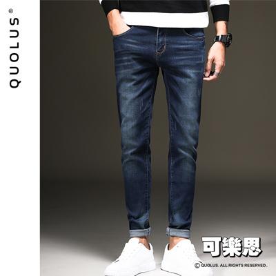 可樂思 後袋簡約星星圖樣 刷洗色男生牛仔長褲 休閒褲