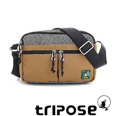 tripose 微旅輕量岩紋配色防潑水雙袋設計斜揹包 駝