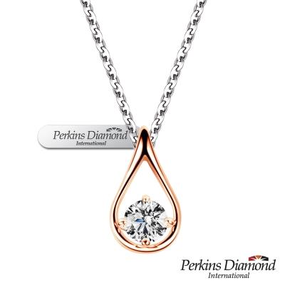 PERKINS 伯金仕 - Drop玫瑰金系列  0 . 20 克拉鑽石項鍊