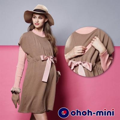 ohoh-mini-孕婦裝-優雅氣質綁帶設計孕哺洋裝-2色