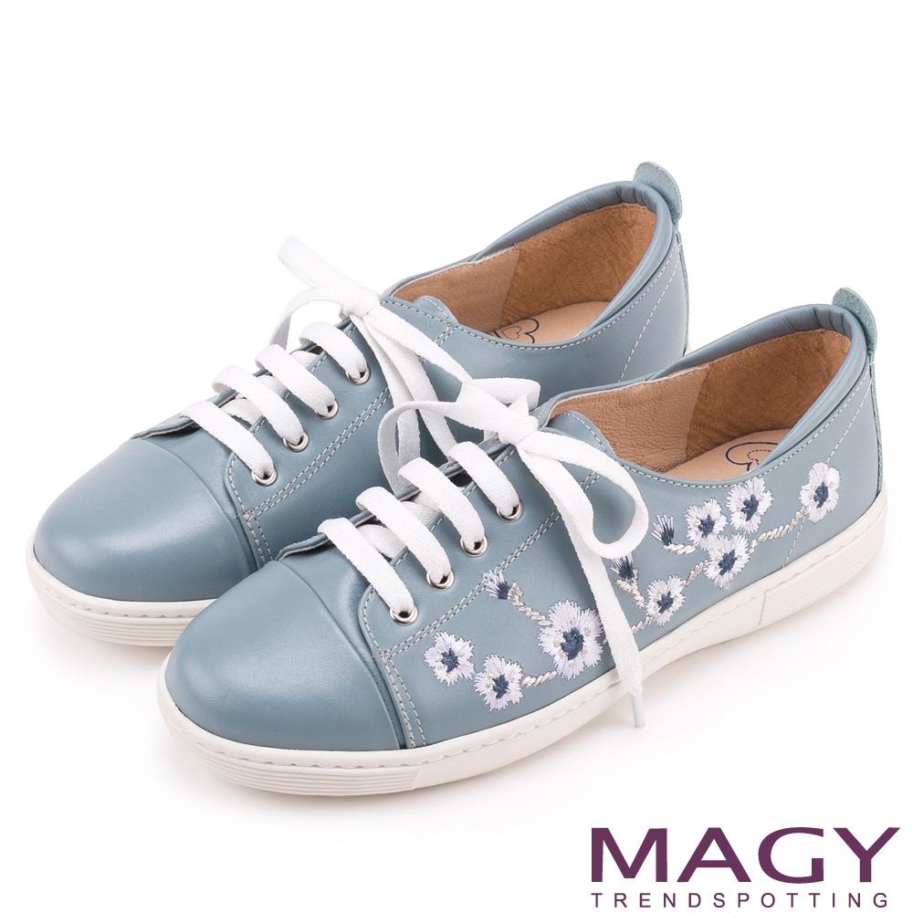 MAGY都會休閒真皮刺繡花朵綁帶休閒鞋-藍色