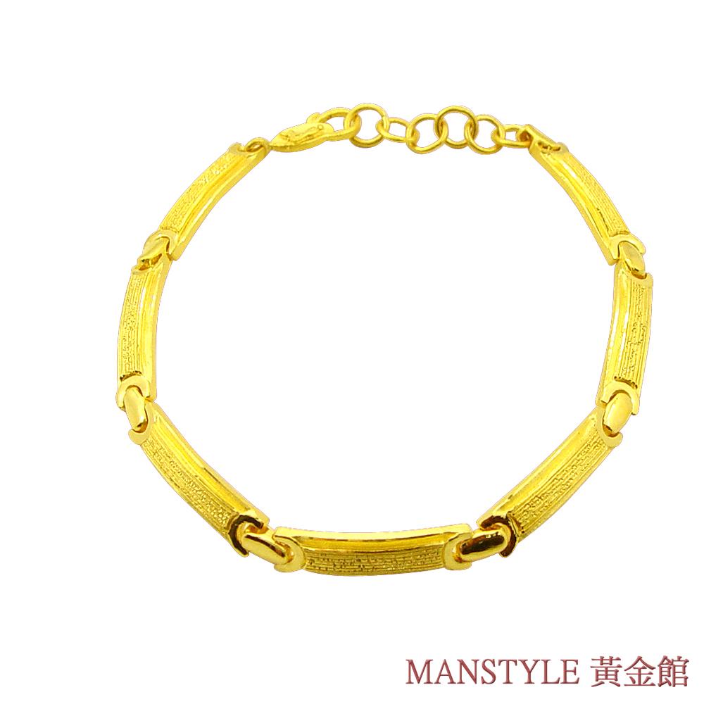 MANSTYLE 思念黃金手鍊 (約3.70錢)