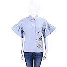 Max Mara-WEEKEND 花蝶刺繡藍白條紋荷葉袖襯衫
