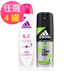 adidas愛迪達 6效合一長效制汗爽身噴霧任選4罐(150ml/罐)