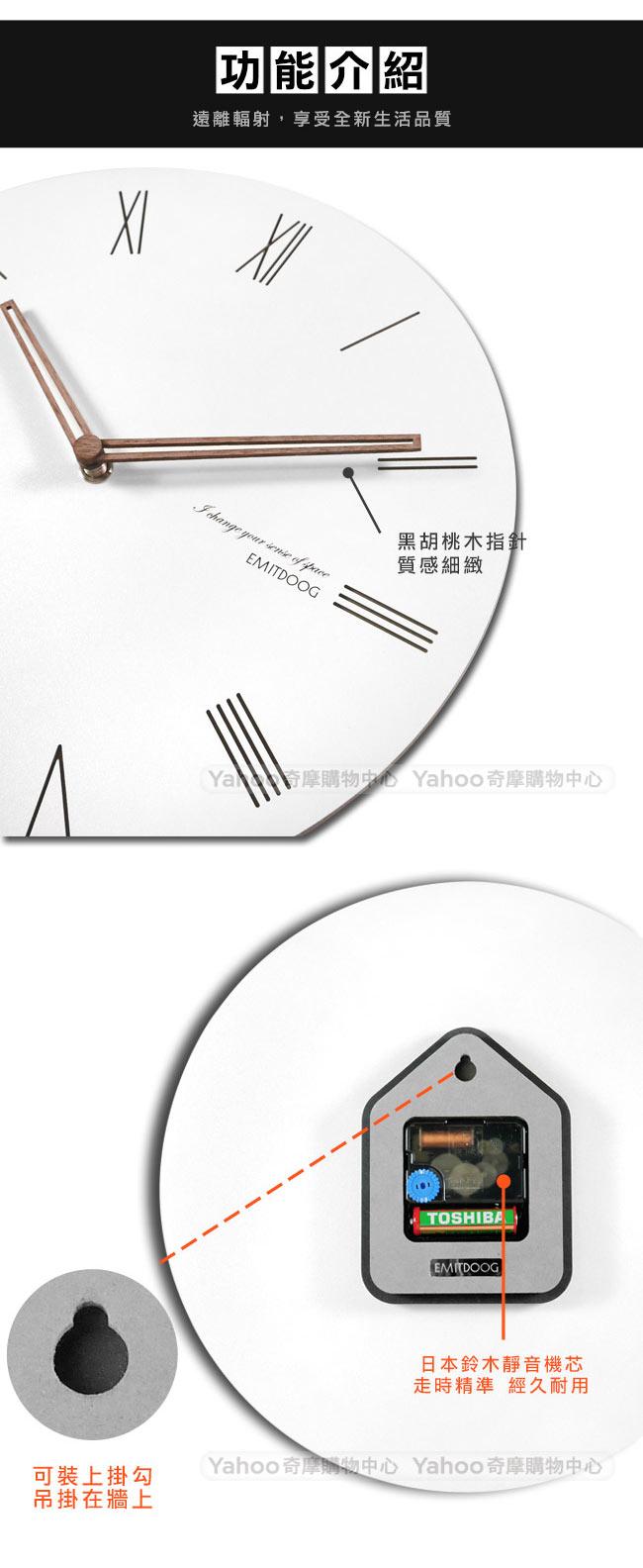 12吋簡約時尚現代居家輕薄簡約羅馬時標餐廳客廳臥室靜音圓掛鐘 - 白色