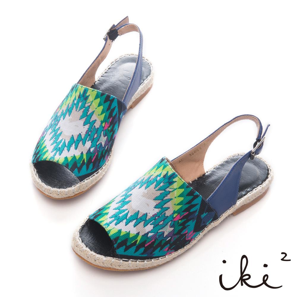 iki2 時尚著色盤-歐美風繫帶藤編涼鞋-藍