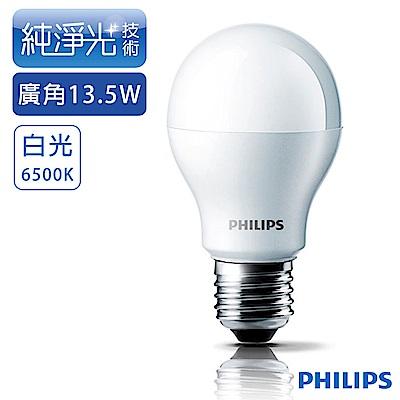 飛利浦 PHILIPS 球型 13.5W廣角LED燈泡E27 白光6500K (6入組)