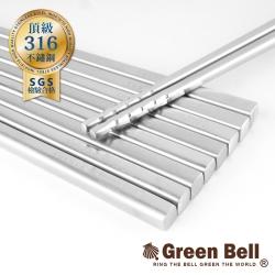 GREEN BELL 綠貝 316不鏽鋼止滑和風方形筷(5雙)