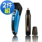 聲寶電動無線設計剪髮刀+聲寶鼻毛刀(超值組)