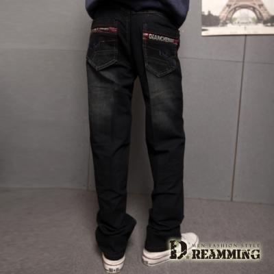 Dreamming 假拉鍊造型袋伸縮中直筒牛仔褲