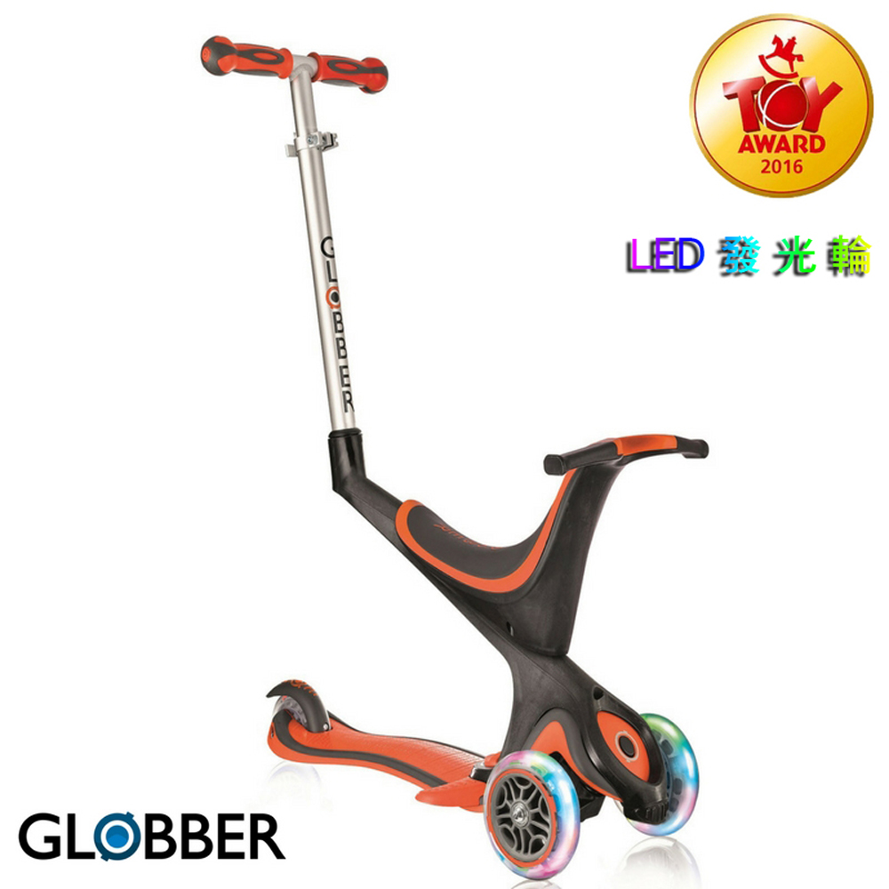★酷炫發光輪★法國GLOBBER哥輪步 兒童5合1前輪發光輪三輪滑板車 紅色