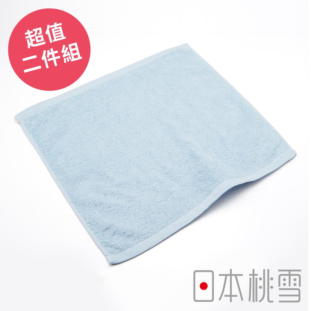 日本桃雪飯店方巾超值兩件組(水藍色)