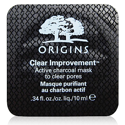 ORIGINS品木宣言 泥娃娃活性炭面膜10ml(體驗包)