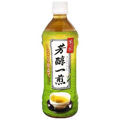 DYDO 芳醇一煎 綠茶飲料(500ml)