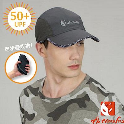 【挪威 ACTIONFOX】新款 抗UV透氣帽簷對折棒球帽_黑