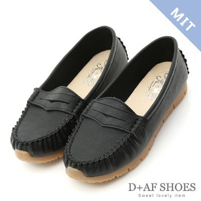 D+AF 柔軟升級.MIT經典款莫卡辛健走鞋*黑