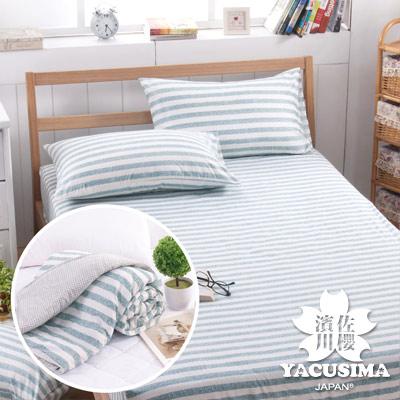 日本濱川佐櫻-慢活.綠 活性無印風單人三件式涼被床包組