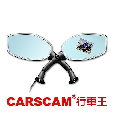 CARSCAM行車王 M1機車後視鏡行車記錄器-單機-急速配