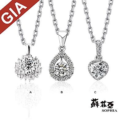 蘇菲亞SOPHIA 鑽鍊 - GIA 0.30克拉 FSI2 華麗款鑽石項鍊