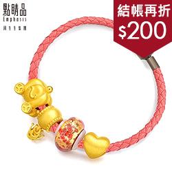 琉璃黃金串珠手鍊
