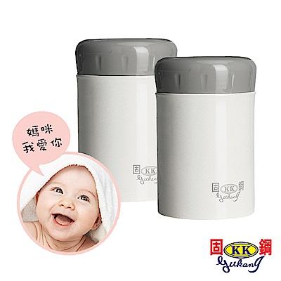 固鋼一體成型316不鏽鋼燜燒罐400mL(嬰幼兒專用)-珍珠白(8H)