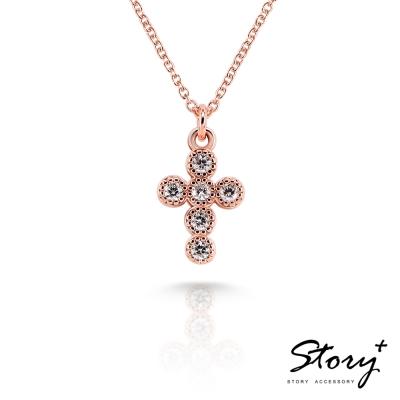 STORY故事銀飾-Star晶鑽系列-RisingStar 純銀晶鑽項鍊