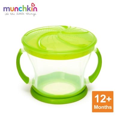 munchkin滿趣健-防漏零食杯-綠