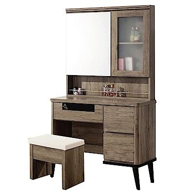 品家居 波米斯2.9尺胡桃木紋立鏡式化妝鏡台含椅-87x46x170cm免組