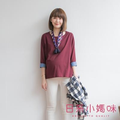 日系小媽咪孕婦裝-韓製孕婦裝-撞色翻袖素面上衣-共四色