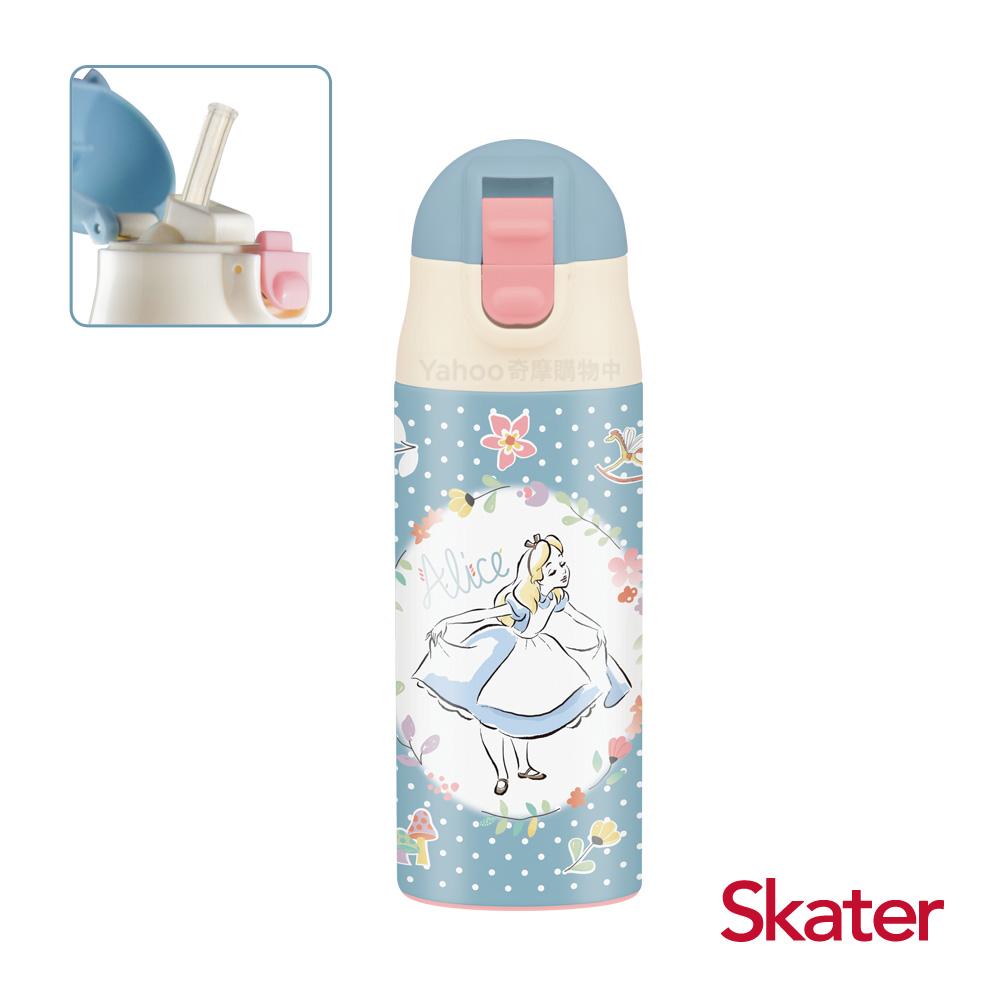 Skater不鏽鋼保溫吸管瓶(360ml)愛麗絲