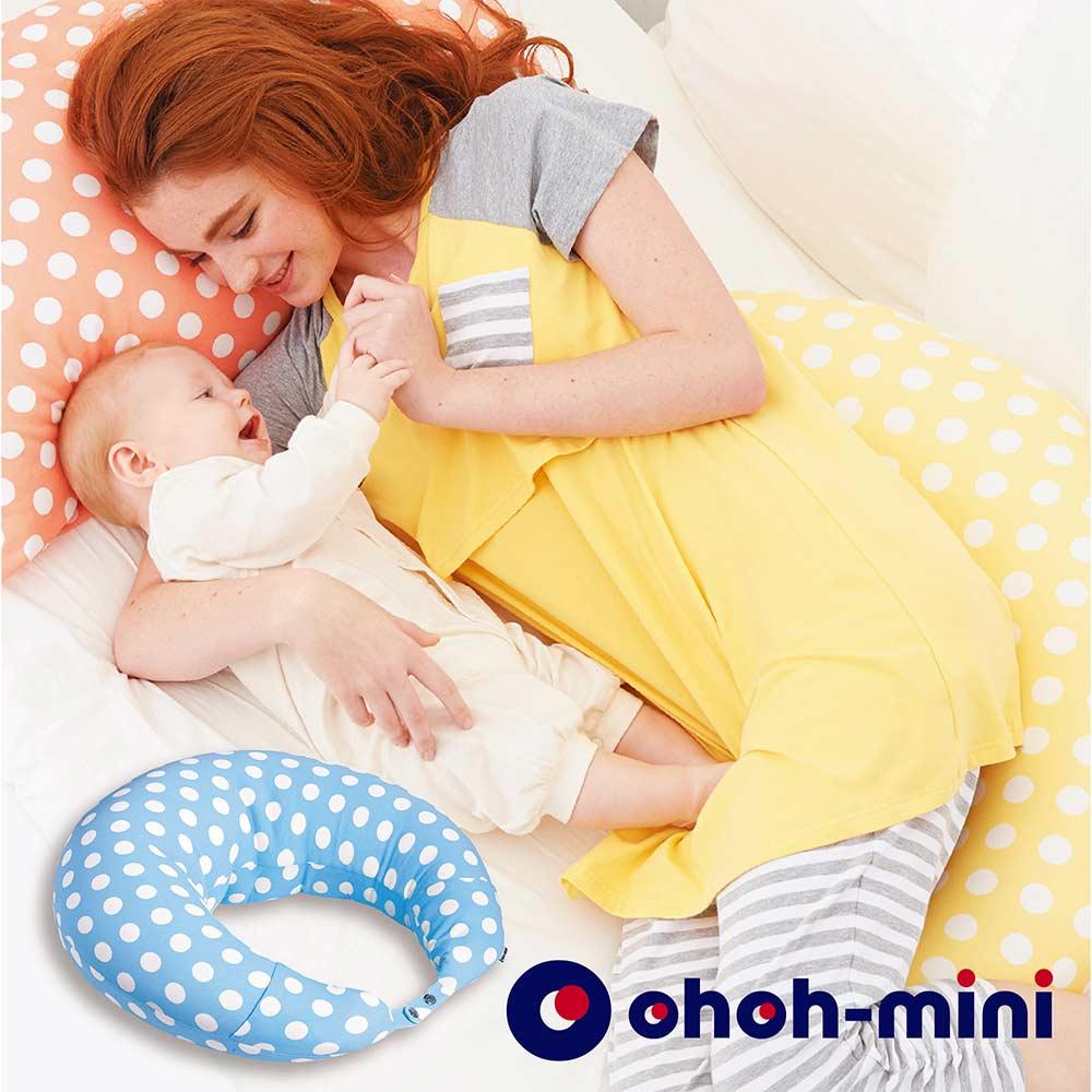 ohoh-mini 孕婦裝 多功能恆溫IQ授乳枕-粉藍