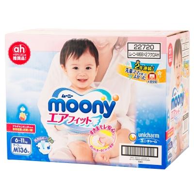 moony 頂級紙尿褲 境內彩盒版 M 68片x2包/箱