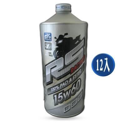 《富士 FK》 RS 15w/60 RACING 競技版重裝機油 12罐組