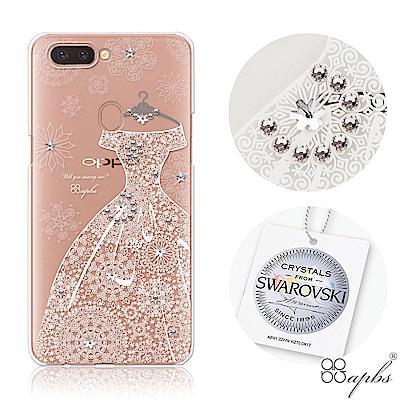 apbs OPPO R11s 施華洛世奇彩鑽手機殼-禮服奢華版