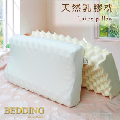 BEDDING-100%天然乳膠顆粒減壓按摩枕