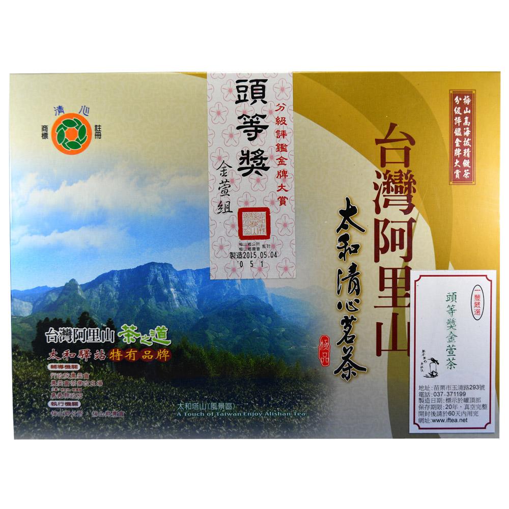 利展豐製茶 頭等獎金萱茶150G*2罐/盒裝