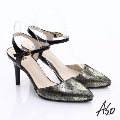 A.S.O 輕透美型 鏡面牛皮金箔繫帶高跟涼鞋 金
