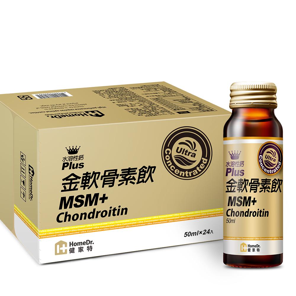 (快速到貨)Home Dr.金軟骨素飲升級版(50mlx24瓶/盒)