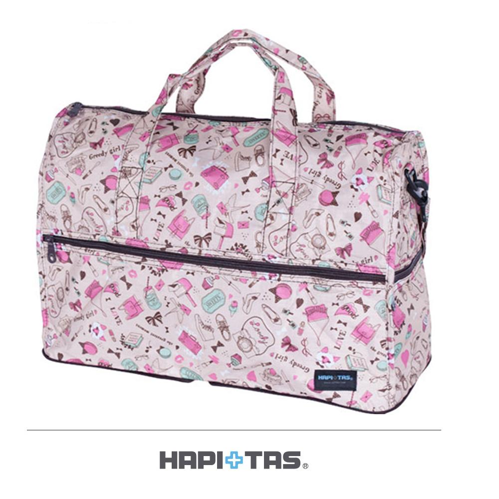 【HAPI+TAS】女孩小物折疊旅行袋(大)-米色 @ Y!購物
