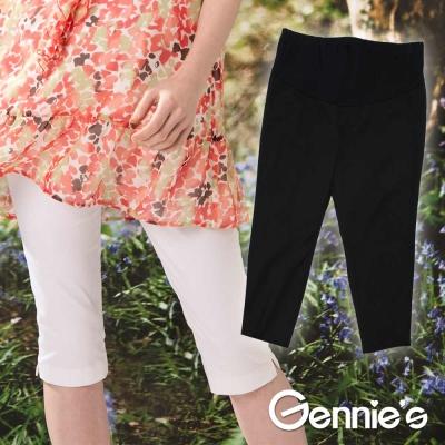 【Gennie's奇妮】素面彈性窄管孕婦七分褲  (C4506)-黑