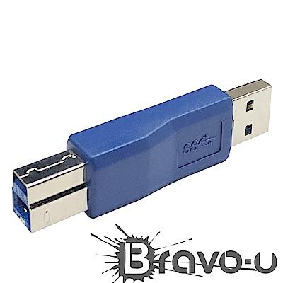 Bravo-u USB3.0 超高速轉接頭 A(公)轉B(公) (2入組)