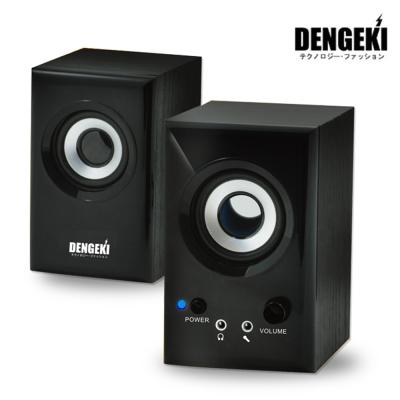 【福利品】DENGEKI 電擊木質多媒體AC電源喇叭(SK-631)