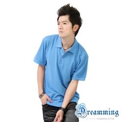 Dreamming 美式素面網眼短袖POLO衫-地中藍/翠綠(二色)