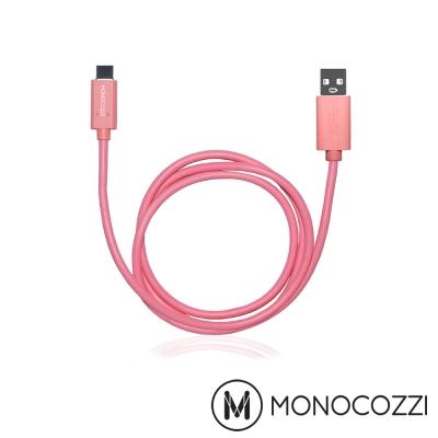 MONOCOZZI USB-C TO USB 傳輸線 1M