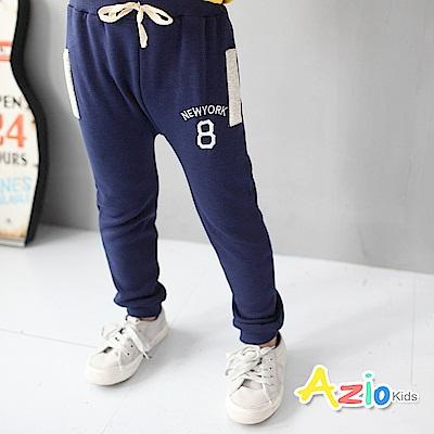 Azio Kids 童裝-長褲 不倒絨數字8字母假口袋長褲(藍)